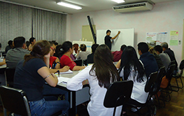 Curso Essencial de Japonês do CIATE